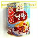 Red Beans in Can 850g LIMITED 50% OFF