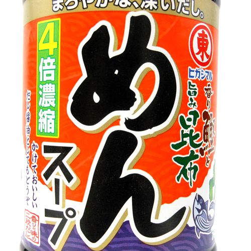 Higashimaru Men Soup (concentrate sauce for noodles) 750ml