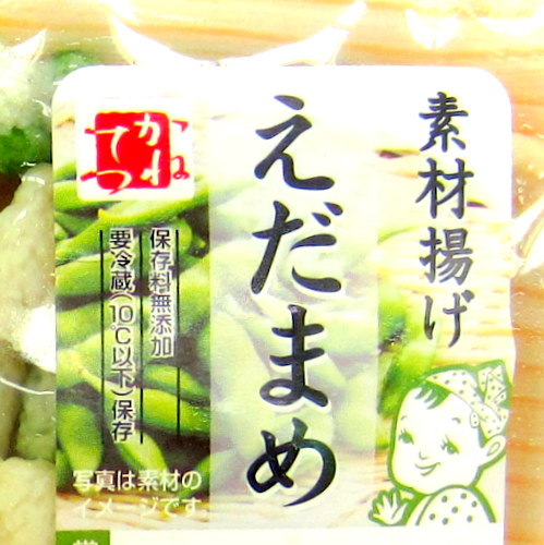 Kanetetsu Delica Foods Sozai Age Edamame (Fish Cakes with Soy Beans) 115g