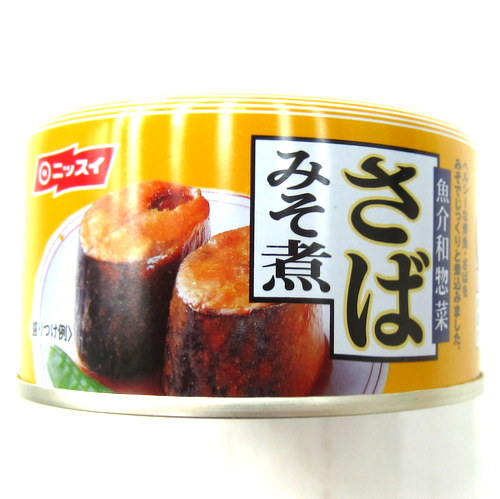 Nissui Saba Misoni (Cooked Mackerel with Miso) Can 190g