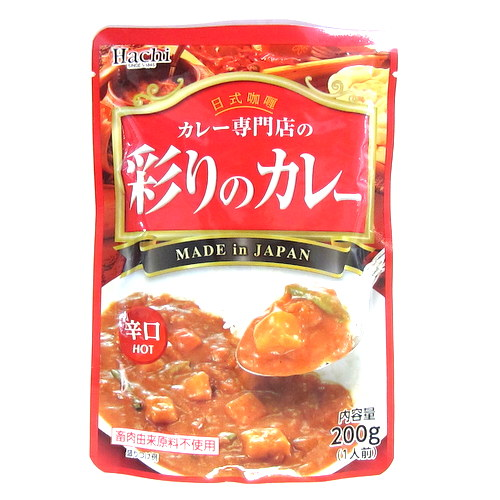 Hachi Irodori no Curry Karakuchi (Hot Curry) in Pouch 200g