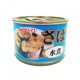 Imazu Saba Mizuni(Cooked Mackerel with Salt) Can 175g
