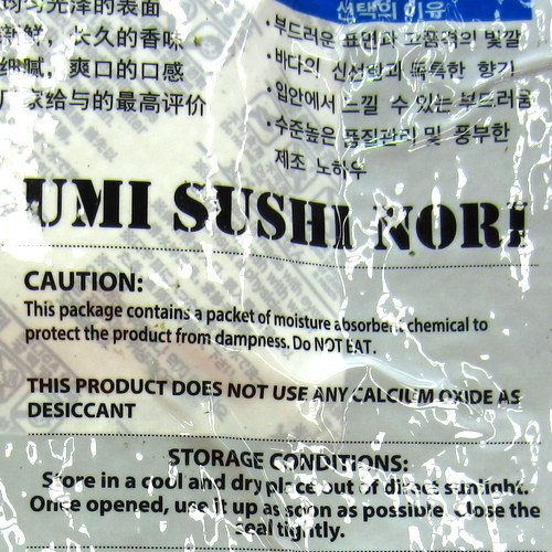 UM I Sushi Nori Full Size(Roasted Seaweed for Sushi) 100 sheets