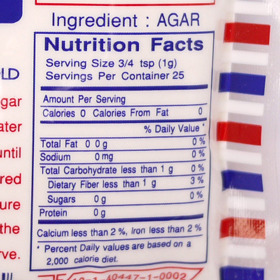 Agar Agar Powder (Food Additive) 25g