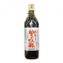 Marusho Freshly Squeezed Yuzu Ponzu 700ml