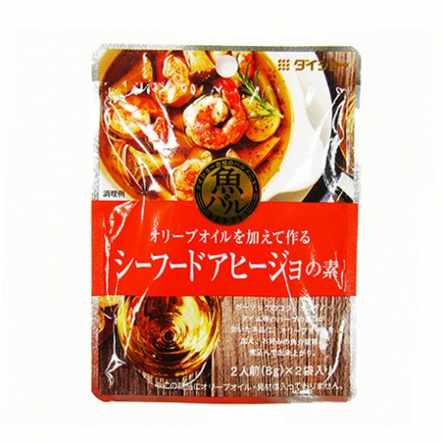 Daisho Seafood Ahijo(Spices for Oil Cooked Seafood) 8g(2 serves)x2p