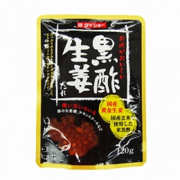 Daisho Kurozu Shoga (Rice Black Vinegar with Ginger Sauce) 120g